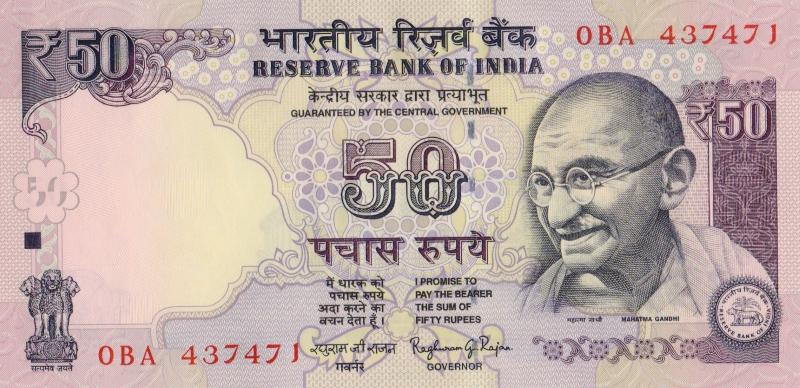 Банкнота номиналом 50 рупий. Индия. 2014 год739Серия и номер банкноты могут отличаться от изображения.