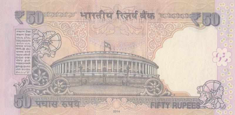 Банкнота номиналом 50 рупий. Индия. 2014 год