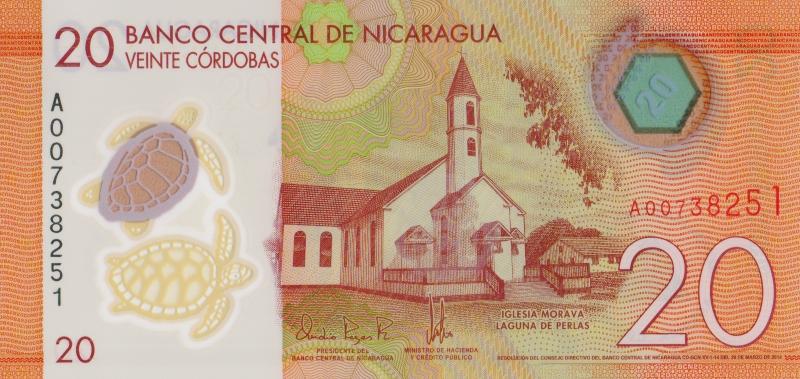 Банкнота номиналом 20 кордоб. Полимер. Никарагуа. 2015 год739Серия и номер банкноты могут отличаться от изображения.