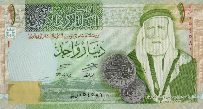 Банкнота номиналом 1 динар. Иордания. 2013 год739Серия и номер банкноты могут отличаться от изображения.