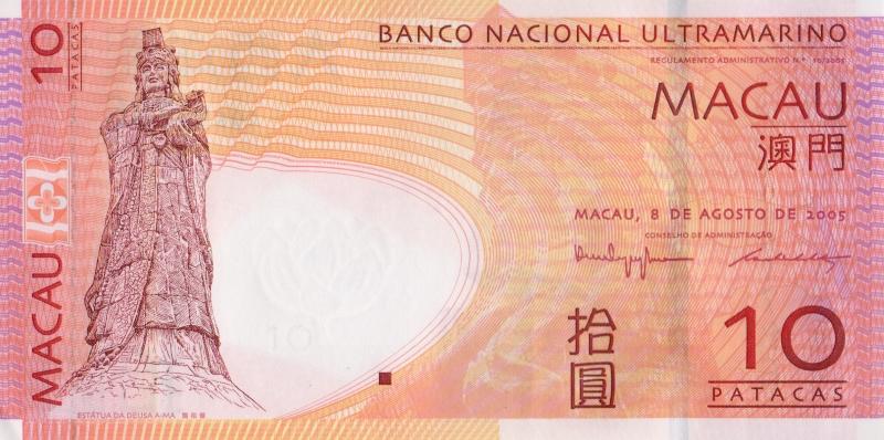 Банкнота номиналом 10 патак. Макао. 2005 год739Серия и номер банкноты могут отличаться от изображения.
