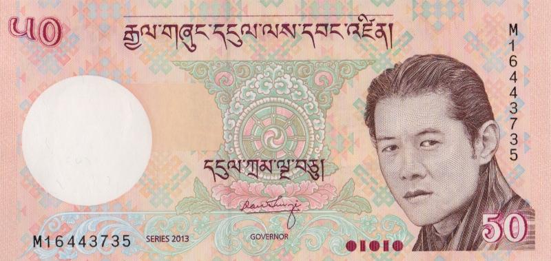 Банкнота номиналом 50 нгултрумов. Бутан. 2013 год739Серия и номер банкноты могут отличаться от изображения.