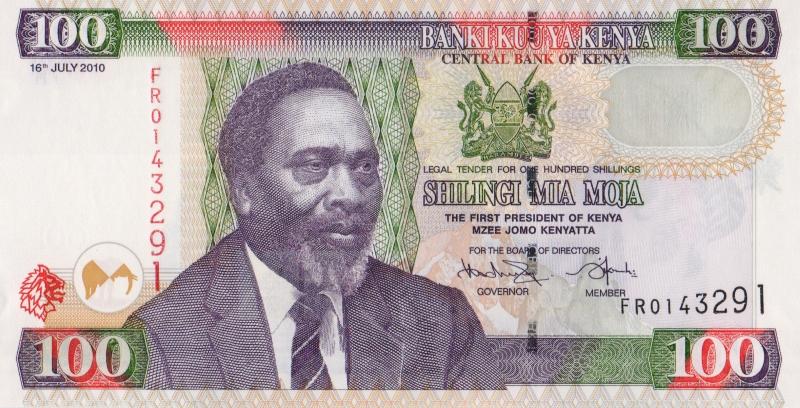Банкнота номиналом 100 шиллингов. Кения. 2010 год739Серия и номер банкноты могут отличаться от изображения.