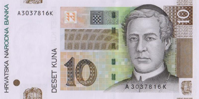 Банкнота номиналом 10 кун. Хорватия. 2001 год739Серия и номер банкноты могут отличаться от изображения.