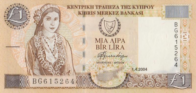 Банкнота номиналом 1 фунт. Кипр. 2004 год739Серия и номер банкноты могут отличаться от изображения.