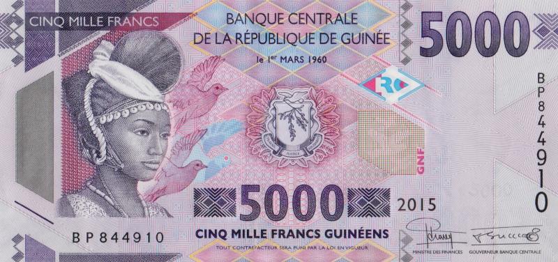 Банкнота номиналом 5000 гвинейских франков. Гвинея. 2015 год739Серия и номер банкноты могут отличаться от изображения.