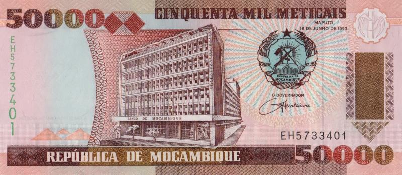 Банкнота номиналом 50000 метикалов. Мозамбик. 1993 год