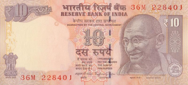 Банкнота номиналом 10 рупий. Индия. 2014 год739Серия и номер банкноты могут отличаться от изображения.