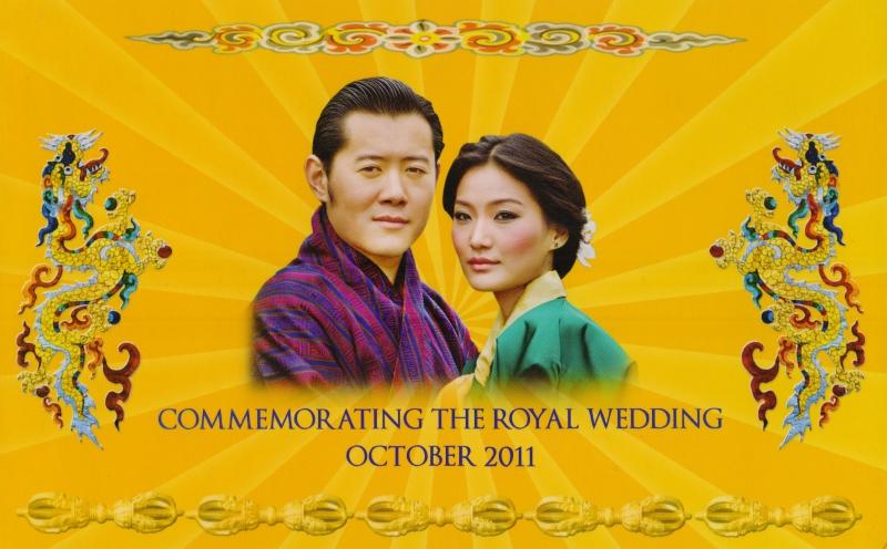 Памятная банкнота номиналом 100 нгултрумов Свадьба короля Джигме Кхесара Намгьяла Вангчука и королевы Джецун Пема в буклете. Бутан. 2011 год739Серия и номер банкноты могут отличаться от изображения.