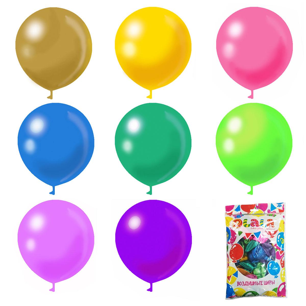 Olala Набор надувных шариков Металлик 50 штук26366Разноцветные шарики OLALA с металлическим отливом украсят любой праздник и помогут организовать множество увлекательных конкурсов, даря прекрасное настроение всем – и детям, и взрослым. А надувание шаров еще и чрезвычайно полезно: такое упражнение развивает дыхательную систему, что благотворно влияет на работу всего организма. В наборе 50 разноцветных латексных шаров диаметром 12/30 см. Товар сертифицирован.
