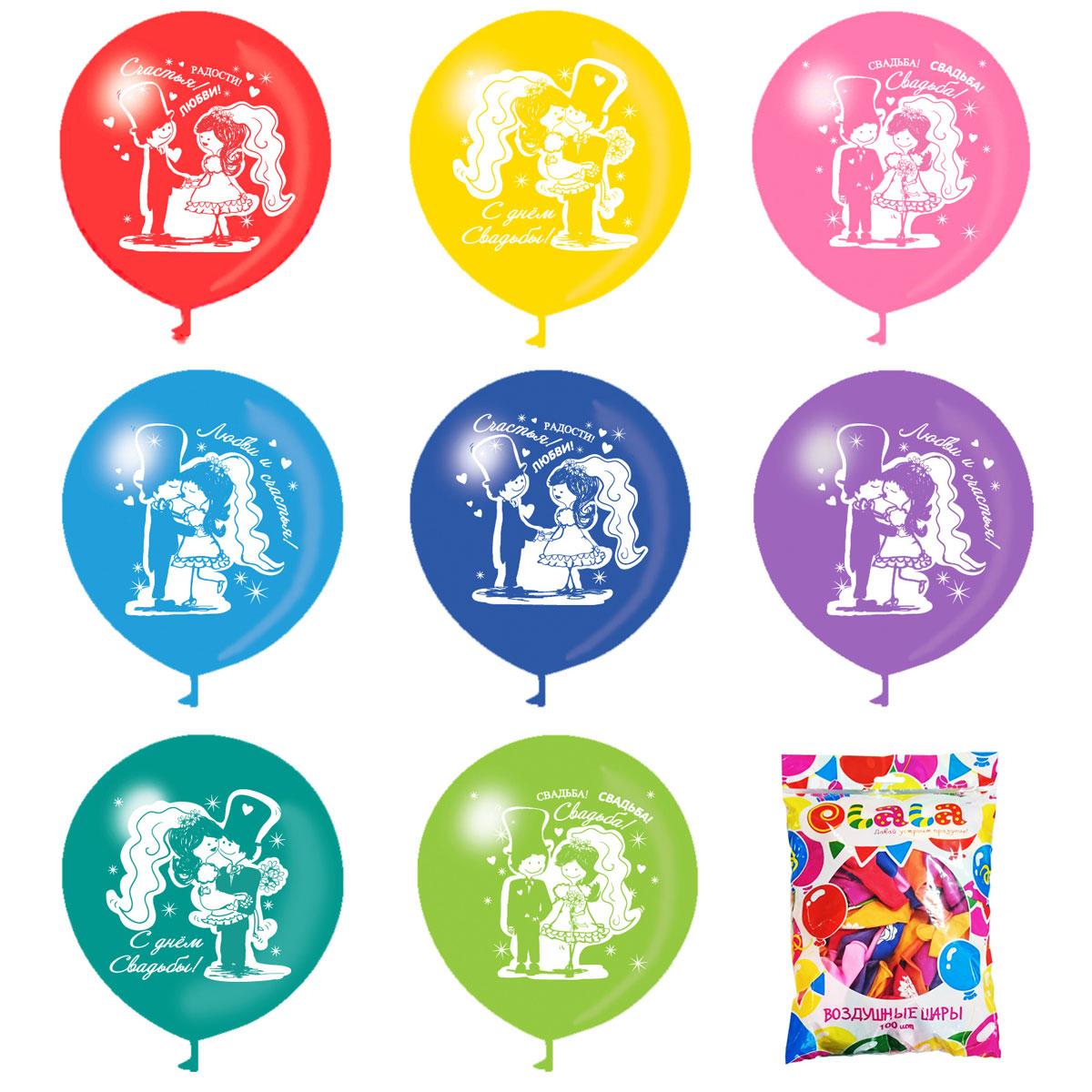 Olala Набор надувных шариков Свадьба 100 шт26369Разноцветные шары Свадьба ТМ OLALA помогут украсить самый главный праздник в жизни молодой семьи и устроить множество увлекательных конкурсов для гостей. В наборе 100 латексных шаров диаметром 12/30 см c односторонней печатью. Дизайн в ассортименте. Товар сертифицирован.