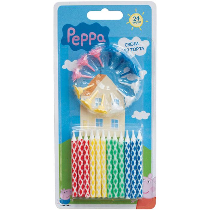 Peppa Pig Набор свечей с держателями29739Какой может быть День Рождения без вкусного торта с яркими, красивыми свечами! Порадуйте своего ребенка таким прекрасным подарком с набором свечей Peppa Pig. Задувая веселые огоньки, виновник торжества сможет загадать свое самое заветное желание, которое обязательно исполнится! Кроме того, такая увлекательная игра развивает дыхательную систему ребенка, что благотворно влияет на развитие всего организма. В наборе: 24 разноцветные свечи для торта высотой 6 см, 12 пластиковых разноцветных держателей. Срок годности – 5 лет.