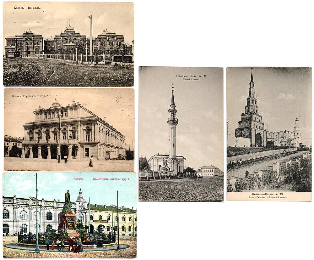 Казань. Комплект из 5 открыток