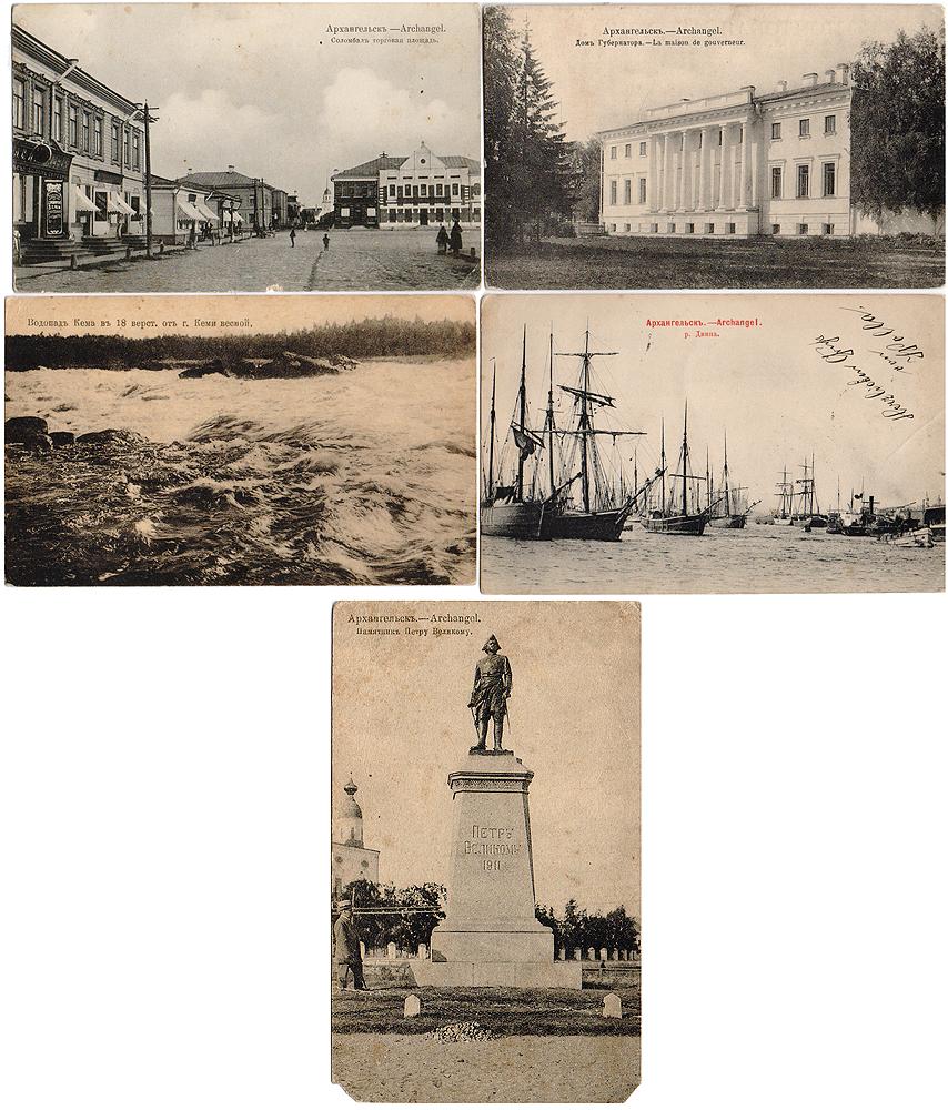 Архангельск. Комплект из 5 открыток