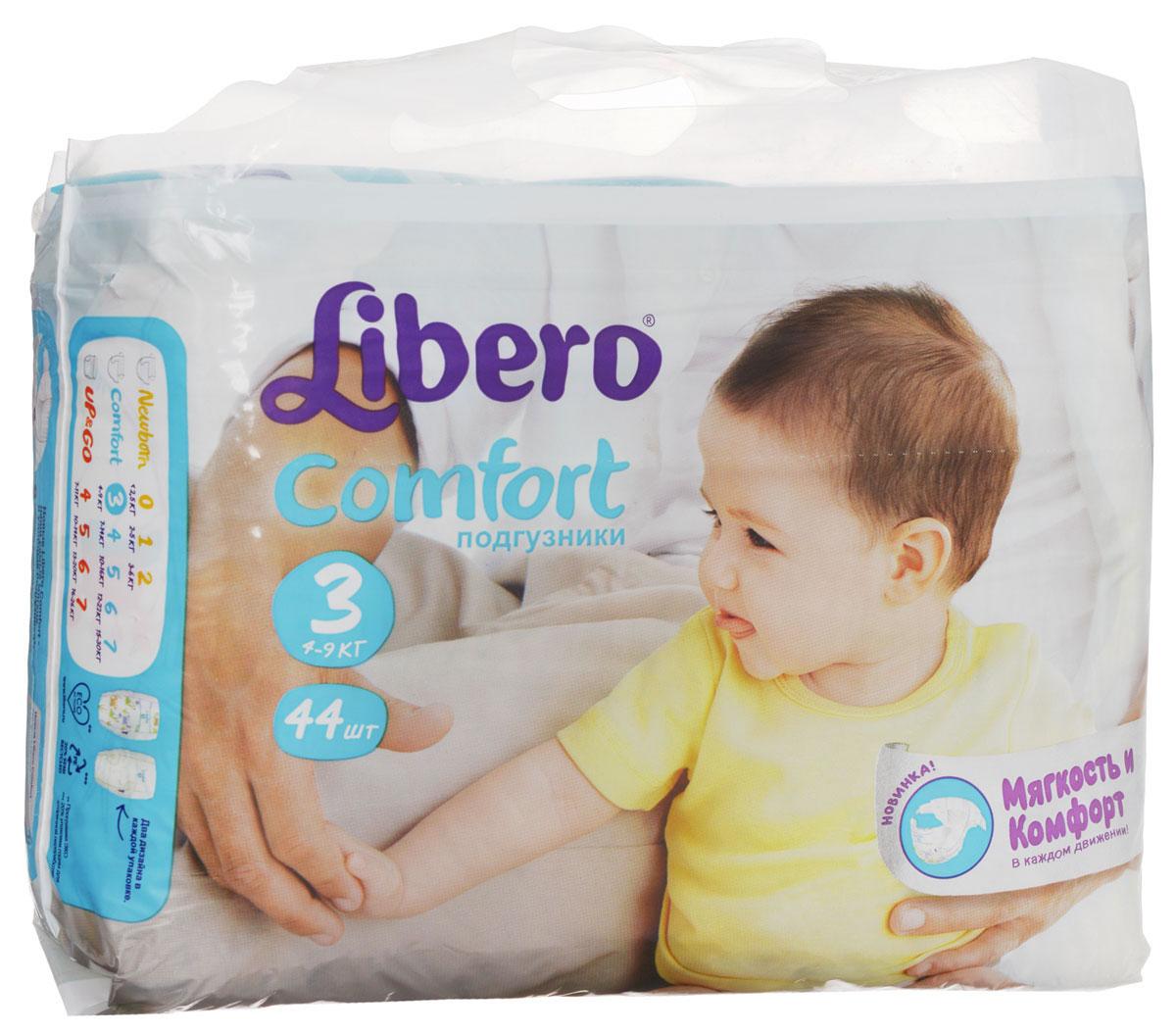 Libero Подгузники Comfort (4-9 кг) 44 шт5Подгузники премиум-класса Libero Comfort, выполненные из мягкого ультратонкого материала, отлично сидят и заботятся о сухости и комфорте вашего малыша. Преимущества подгузников Libero Comfort: позволяют коже дышать, при этом хорошо впитывают; эластичный удобный поясок и тянущиеся боковинки; с вырезом вокруг пупка, закрытым тонким дышащим материалом, предотвращающим натирание; мягкие барьерчики от протекания по бокам и резиночки вокруг ножек; в упаковке 2 разных дизайна подгузников. Характеристики: Весовая категория: 4-9 кг. Количество: 44 шт. Размер: 3.