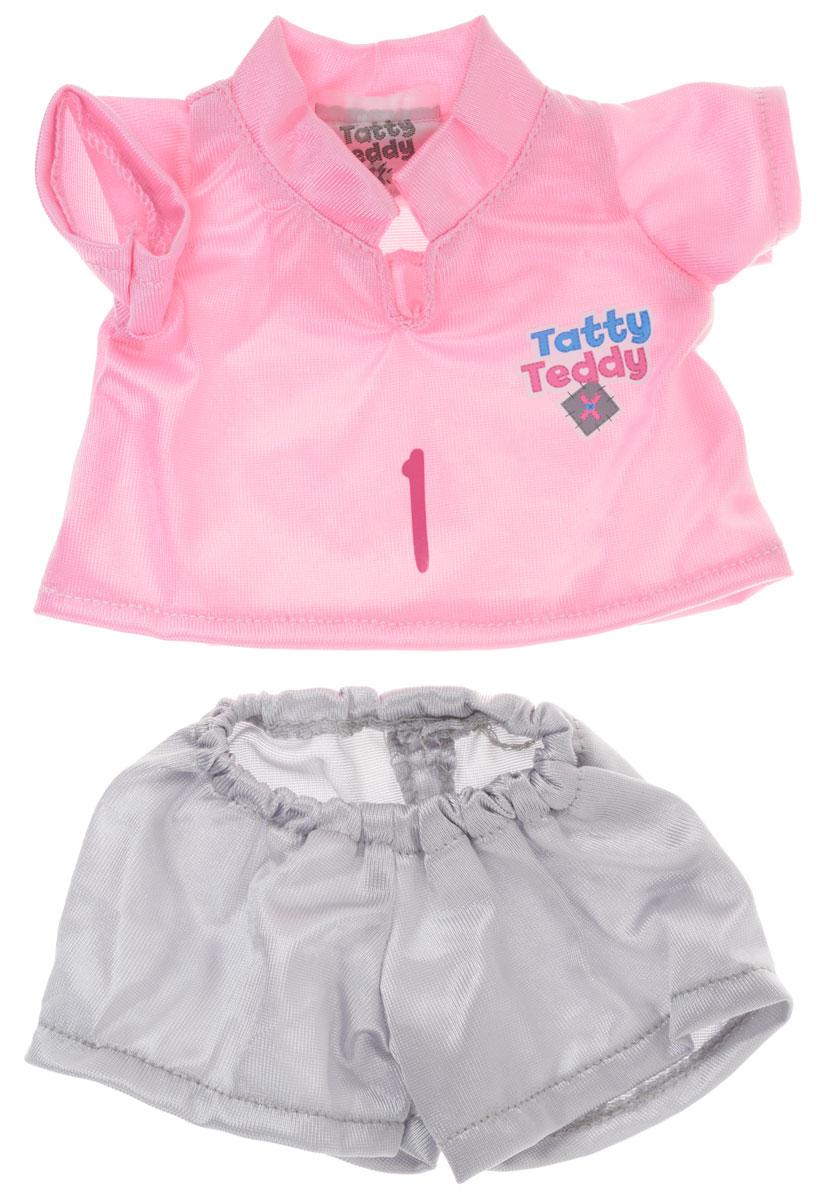 Me to You Одежда для мишки Тедди Кофта и шортыG01Q5811_розовый, серыйВашему мягкому медвежонку Тедди, непременно, понравится новая одежда. Теперь мишка может гулять в модной розовой кофточке с цифрой 1 и серых шортиках. Ваша малышка с удовольствием будет переодевать свою любимую игрушку! Порадуйте ее таким замечательным подарком!