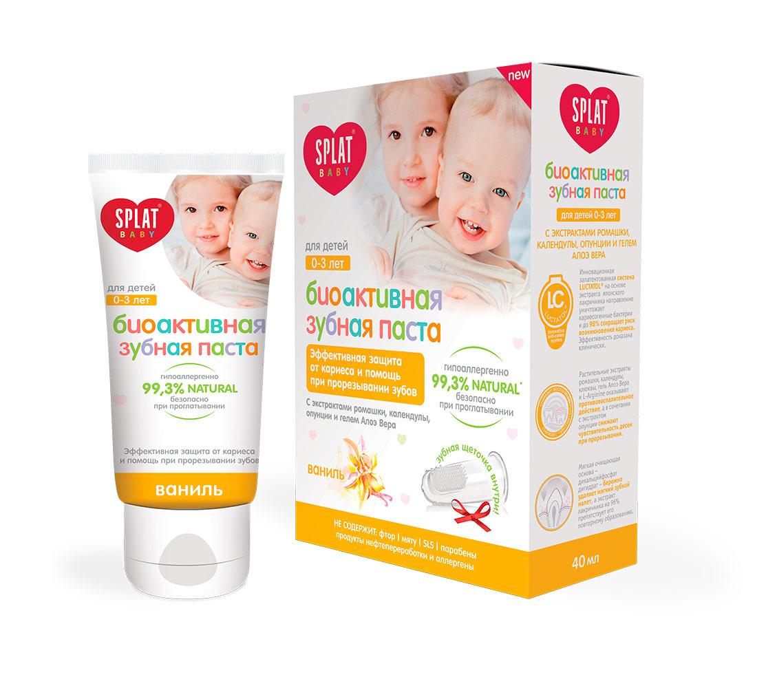 Splat Зубная паста детская Ваниль от 0 до 3 лет 40 млБВ-197Эффективная защита от кариеса и интенсивное укрепление эмали