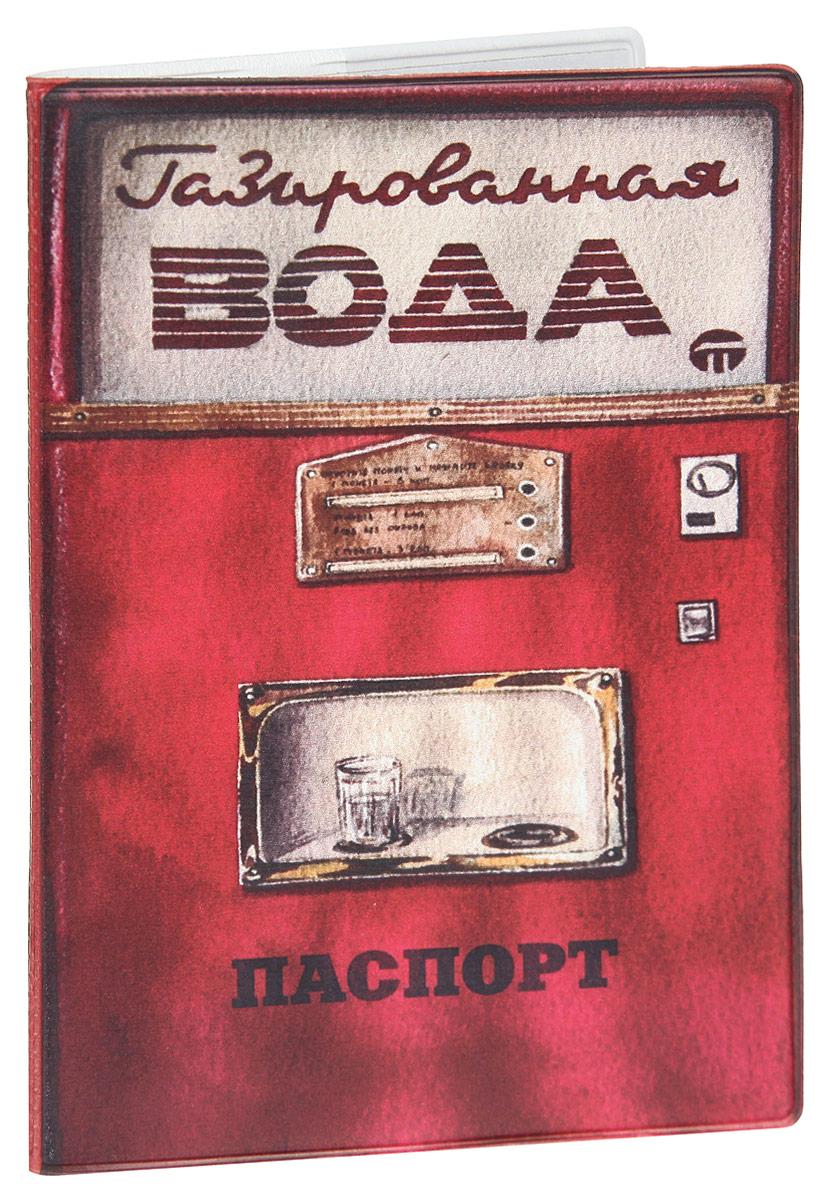 Обложка для паспорта Феникс-Презент Газированная вода, цвет: красный, мультицвет. 3770937709Стильная обложка для паспорта Феникс-Презент Газированная вода изготовлена из поливинилхлорида и оформлена принтом с изображением в стиле ретро. Изделие раскладывается пополам. Внутри расположены два накладных кармана. Обложка для паспорта поможет сохранить внешний вид ваших документов и защитить их от повреждений, а также станет стильным аксессуаром, который подчеркнет ваш образ