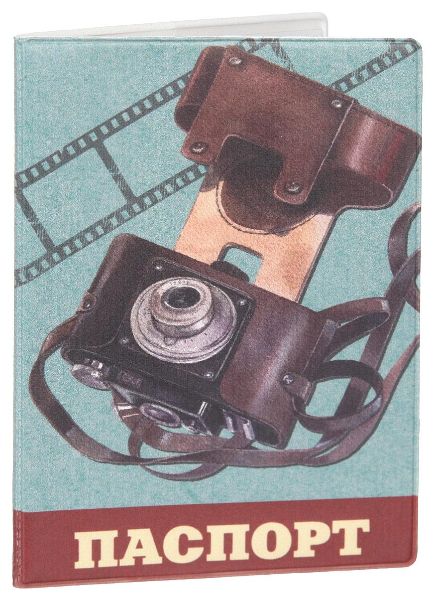 Обложка для паспорта Феникс-Презент Фотоаппарат, цвет: голубой, мультицвет. 3770837708Стильная обложка для паспорта Феникс-Презент Фотоаппарат изготовлена из поливинилхлорида и оформлена принтом с изображением в стиле ретро. Изделие раскладывается пополам. Внутри расположены два накладных кармана. Обложка для паспорта поможет сохранить внешний вид ваших документов и защитить их от повреждений, а также станет стильным аксессуаром, который подчеркнет ваш образ
