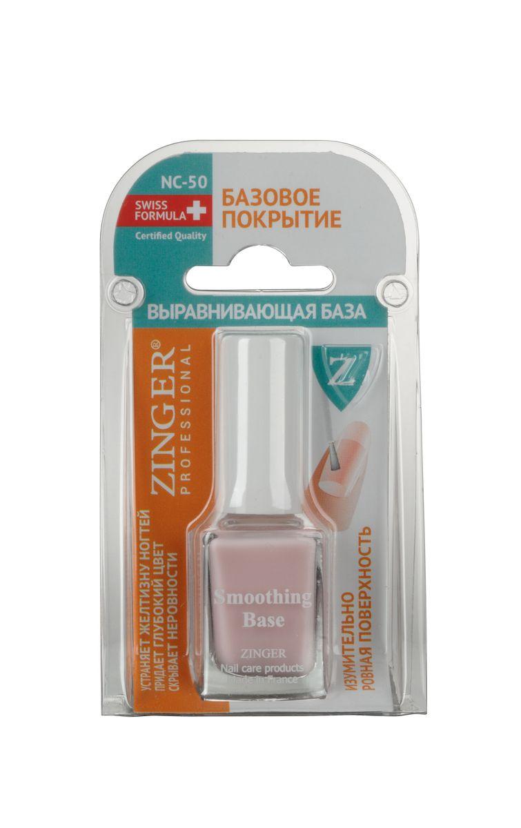 Zinger Базовое покрытие Выравнивающая база NC50, 12 мл77887Средство для выравнивания поверхности ногтей. Идеально заполняет мелкие трещинки и бороздки на неровных ногтях. Придает глубокий цвет и дополнительный объем. Устраняет желтизну ногтей. Ухаживающий комплекс.