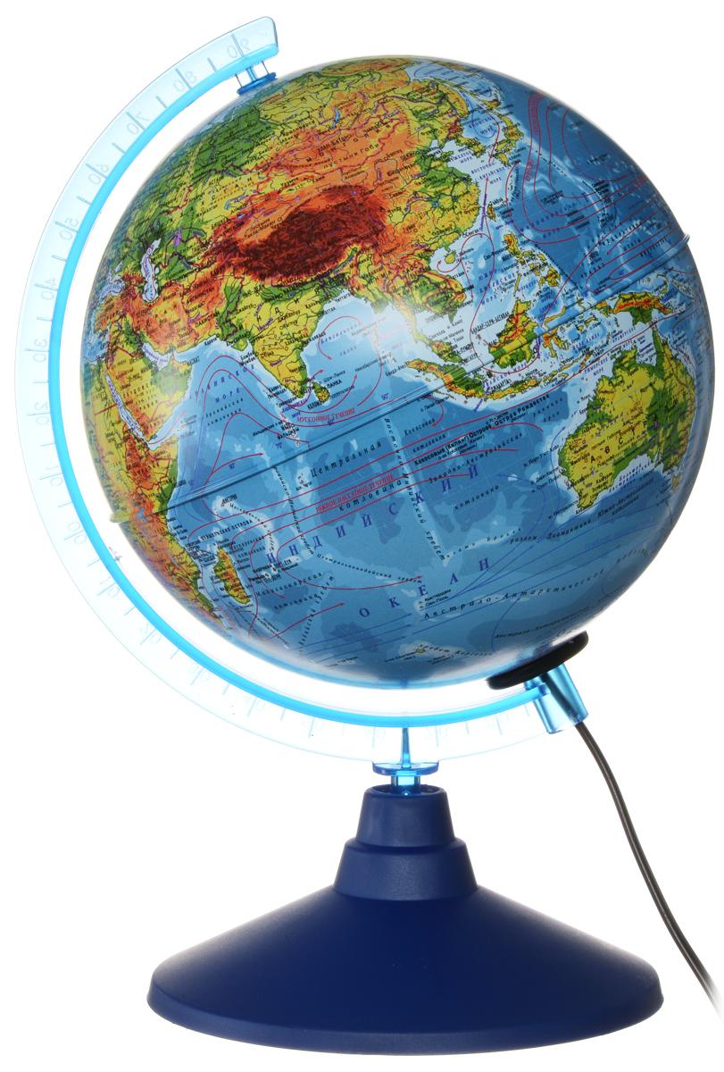 Globen Глобус Земли физический с подсветкой диаметр 21 см