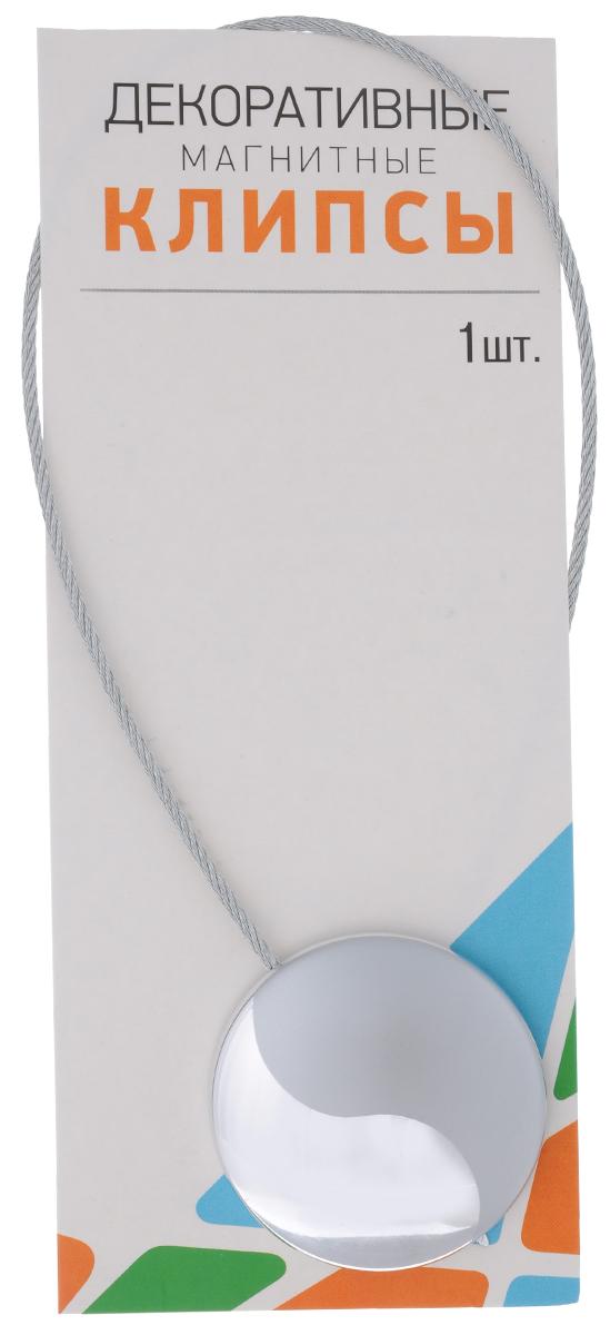 Клипсы магнитные для штор SmolTtx Инь-ян, цвет: серебристый, длина 30 см544092_1ММагнитные клипсы SmolTtx Инь-ян предназначены для придания формы шторам. Изделие представляет собой соединенные тросиком два элемента, на внутренней поверхности которых расположены магниты. С помощью такой клипсы можно зафиксировать портьеры, придать им требуемое положение, сделать складки симметричными. Следует отметить, что такие аксессуары для штор выполняют не только практическую функцию, но также являются одной из основных деталей декора, которая придает шторам восхитительный, стильный внешний вид. Диаметр клипсы: 4,5 см. Длина троса: 30 см.