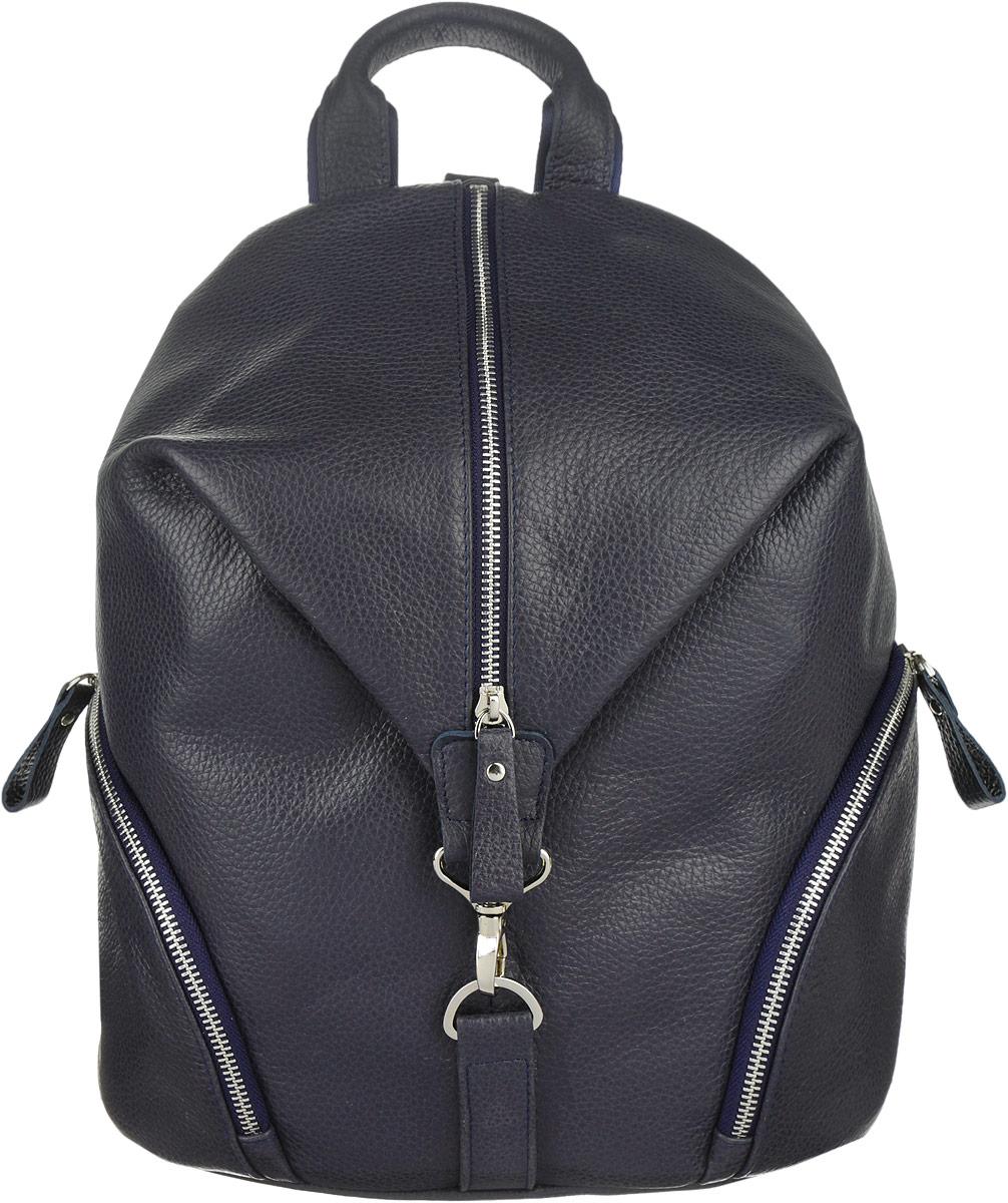 Рюкзак женский Afina, цвет: синий. 164164Стильный рюкзак Afina выполнен из натуральной кожи, дополнен металлической фурнитурой. Изделие содержит одно отделение, которое закрывается на молнию и карабин. Внутри расположен врезной карман на застежке-молнии. По бокам рюкзака расположены два накладных кармана на застежках-молниях. Задняя сторона рюкзака дополнена вертикальным врезным карманом на молнии. Изделие дополнено плечевыми лямками регулируемой длины и петлей для подвешивания. Рюкзак Afina прекрасно дополнит образ и подчеркнет ваш неповторимый стиль.