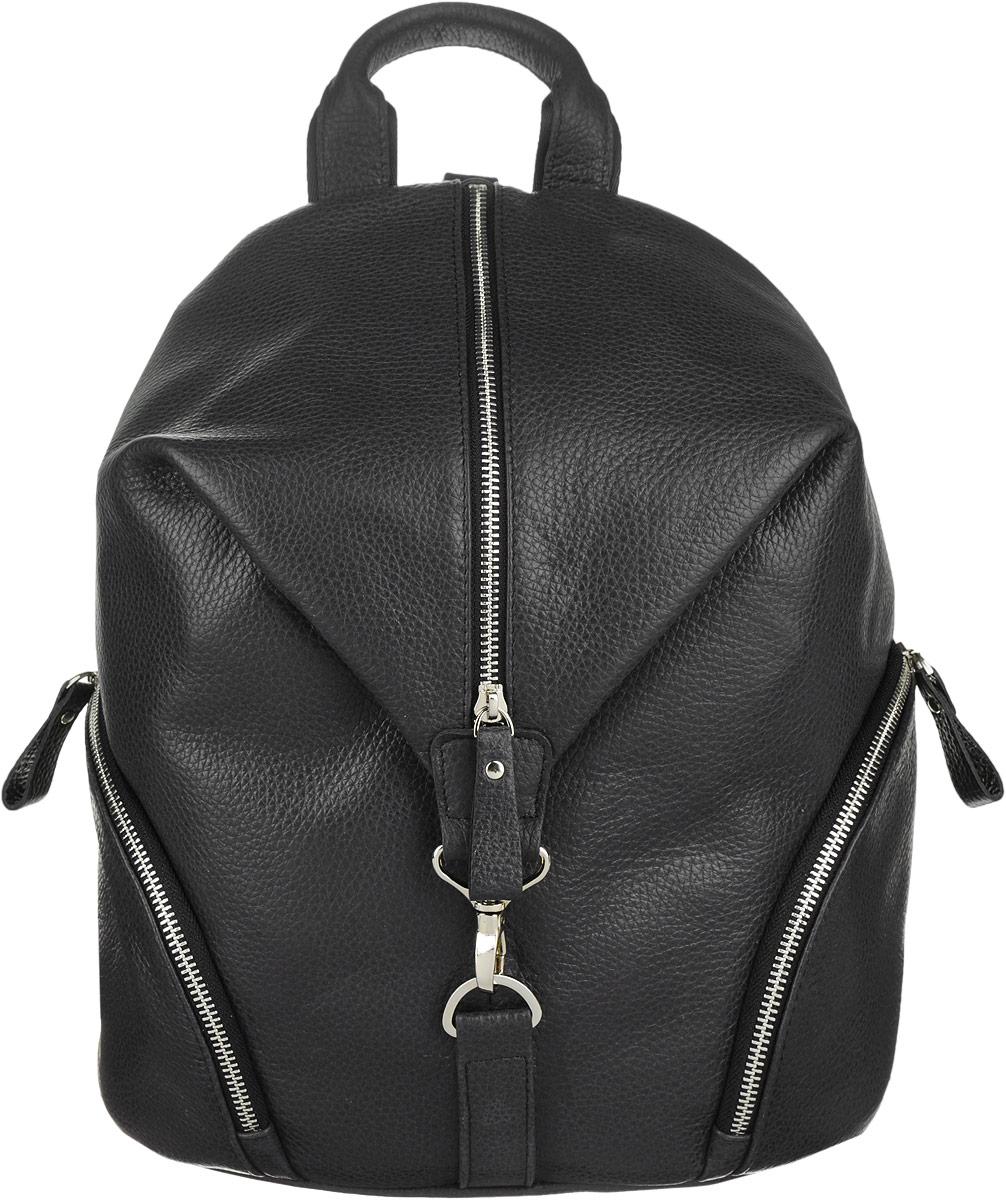 Рюкзак женский Afina, цвет: черный. 164164Стильный рюкзак Afina выполнен из натуральной кожи, дополнен металлической фурнитурой. Изделие содержит одно отделение, которое закрывается на молнию и карабин. Внутри расположен врезной карман на застежке-молнии. По бокам рюкзака расположены два накладных кармана на застежках-молниях. Задняя сторона рюкзака дополнена вертикальным врезным карманом на молнии. Изделие дополнено плечевыми лямками регулируемой длины и петлей для подвешивания. Рюкзак Afina прекрасно дополнит образ и подчеркнет ваш неповторимый стиль.