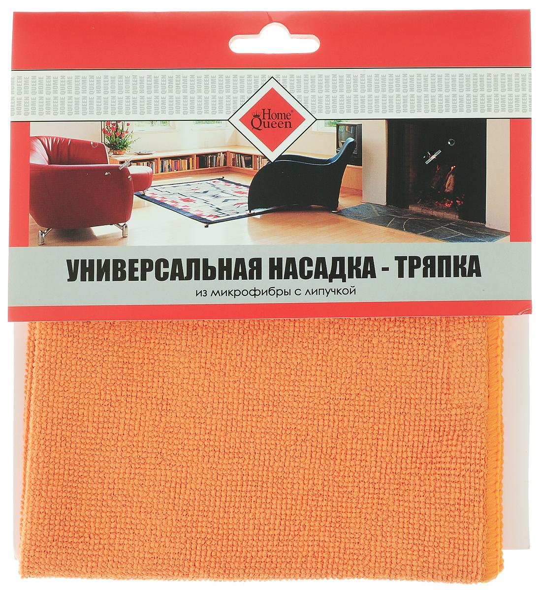 """Насадка-тряпка для швабры """"Home Queen"""", с липучкой, универсальная, цвет: оранжевый, 38 х 40 см 58041_ оранжевый"""