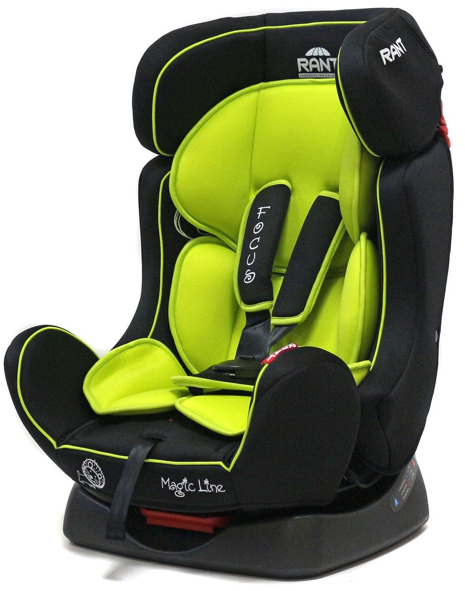 Rant Автокресло Focus цвет салатовый от 0 до 25 кг4630008879009Автокресло Rant Focus предназначено для детей весом до 25 кг, ориентировочно от рождения до 7 лет. Автомобильное кресло Focus серии Magic Line может устанавливаться как по ходу движения, так и против хода движения. Для новорожденного малыша автокресло фиксируется в автомобиле против хода движения (лицом назад), пока малыш научится хорошо сидеть. С 7-8 месяцев автокресло фиксируется лицом вперед и эксплуатируется приблизительно до 6-7лет (9+, 25 кг.) Сиденье автокресла удобной формы с мягким матрасиком. Наклон сиденья регулируется в трех положениях, предусмотрено положение для сна или 0+. Автокресло оснащено пятиточечными ремнями безопасности с мягкими плечевыми накладками. Накладки обеспечивают плотное прилегание и надежно удержат малыша в кресле в случае ударов. Четыре уровня регулировки высоты внутренних ремней позволяют подобрать удобное положение ремня в зависимости от роста и веса ребенка. В комплект входит зажим для штатного ремня, который фиксирует автомобильный...