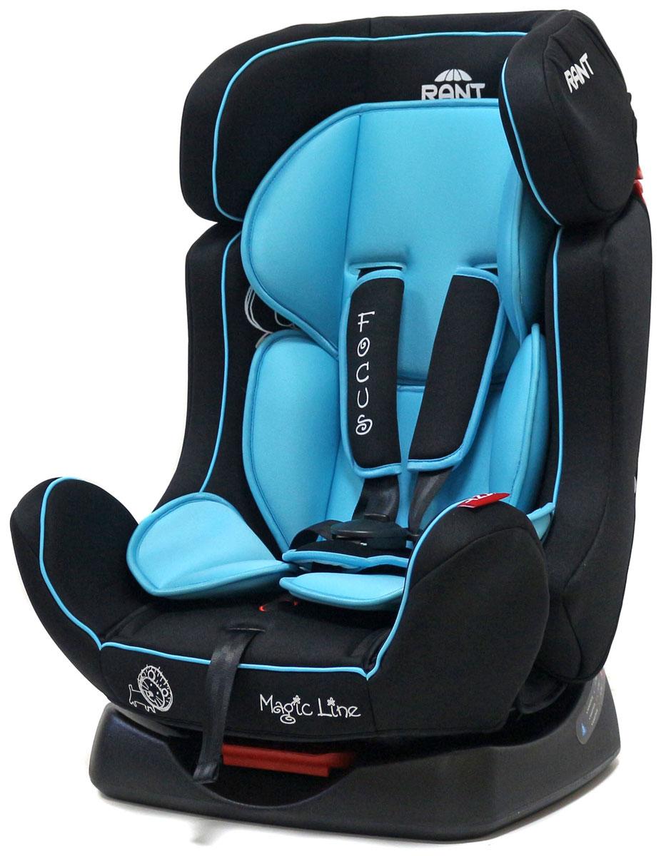 Rant Автокресло Focus цвет голубой от 0 до 25 кг