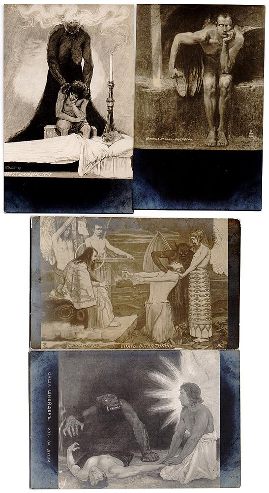 Работы С. Шнейдер и Ф. Штука. Комплект из 4 открыток