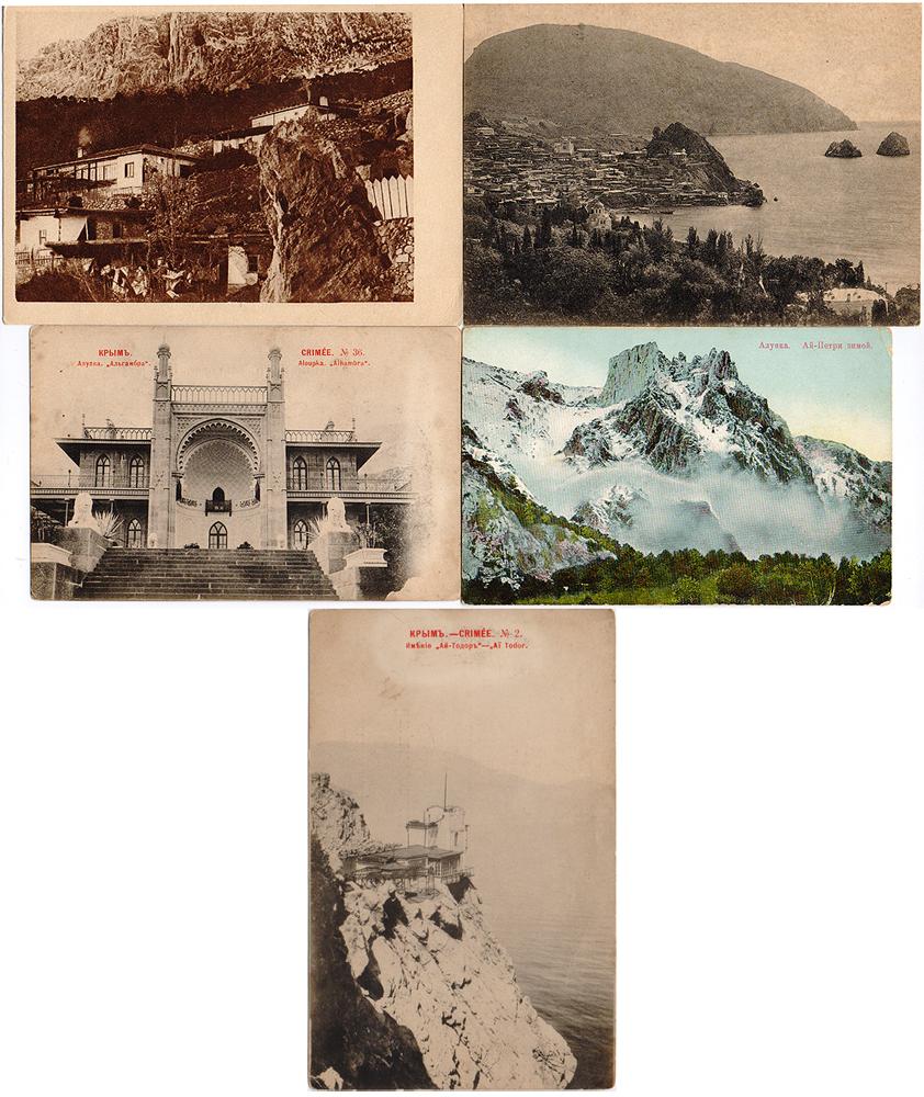 Крым. Комплект из 5 открыток