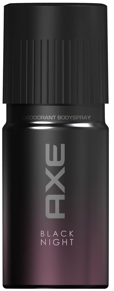 Axe Антиперспирант аэрозоль Black night 150 мл67024Аромат грандиозных ожиданий, спонтанных решений и смелых поступков появится в линейке AXE в январе 2016 года. Новые гель для душа и дезодорант AXE Black Night объединят в себе впечатления самой непредсказуемой ночи. В 2016 году Axe откроет дверь в новый, интригующий, непредсказуемый мир ночи. Чем эта ночь закончится? Кто знает. Но ты точно знаешь, как ее начать. Уже в январе премиальную линейку мужских средств AXE Black пополнит новый утонченный аромат AXE Black Night. AXE Black Night — это истории, которые будешь пересказывать годами, встречи, которые невозможно забыть, события, которые не хватало смелости даже представить… Окутывая обаянием интриги, Black Night освещает только неизведанные и далекие от надоевшей рутины пути. Аромат спонтанности AXE Black Night был создан любимым парфюмером модных домов Энн Готлиб и экспертами парфюмерного дома Firmenich. Пробуждая чувства утонченными пряными нотами имбиря и кардамона, он остается на теле до самого утра, сохраняя...