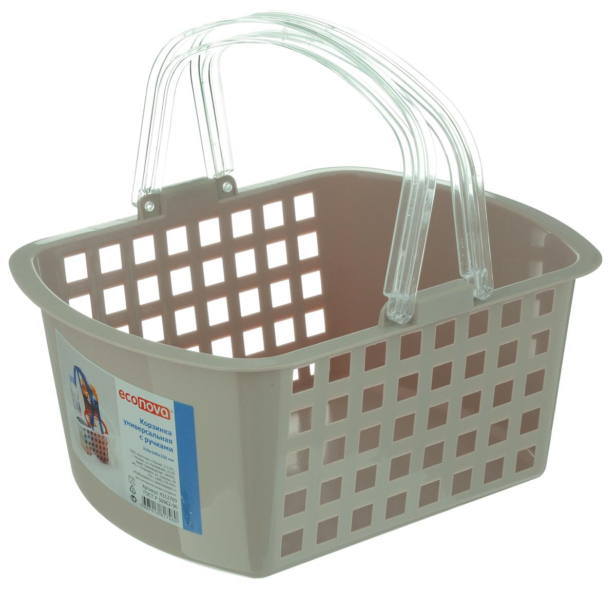 Корзинка универсальная Econova, цвет: светло-бежевый, прозрачный, 31 см х 24 см х 15 см193415_бежевыйУниверсальная корзина Econova, изготовленная из высококачественного прочного пластика, предназначена для хранения мелочей в ванной, на кухне, даче или гараже. Изделие оснащено двумя удобными складными ручками. Это легкая корзина со сплошным дном, жесткой кромкой и небольшими отверстиями позволяет хранить мелкие вещи, исключая возможность их потери.