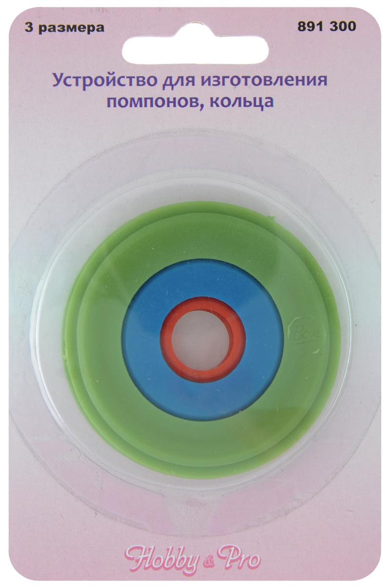 Устройство для изготовления помпонов Hobby & Pro, цвет: зеленый, 3 размера7700490/891300Кольца для помпонов Hobby & Pro - интересный аксессуар для любительниц рукоделия, который упростит процесс изготовления помпонов. В наборе 3 пары колец разного диаметра, которые выполнены из пластика. Размер кольца зависит от размера помпона, который вы хотите получить. Помпон будет равен диаметру кольца. Диаметр колец: 5,5 см; 3,5 см; 2 см. Комплектация: 6 шт.