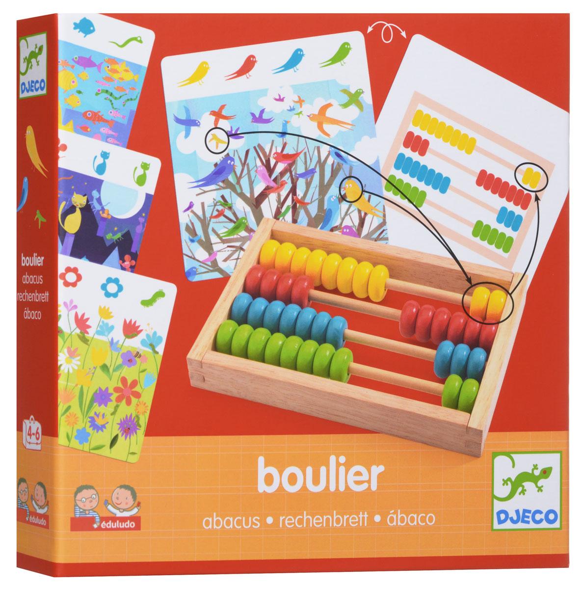 Djeco Обучающая игра Счеты08352Обучающая игра Djeco Счеты - это превосходный игровой набор, который научит малыша считать. В набор входят красочные интересные карточки, а также счеты с четырьмя рядами разноцветных костяшек. Смысл игры состоит в том, чтобы малыш сосчитал количество персонажей на карточке и перенес это количество на счеты согласно цветам. Яркие и красивые картинки с птичками, цветами, животными порадуют малыша и сделают игру очень интересной. Малышу обязательно понравится считать и рассматривать милых персонажей на карточках. Обучающая игра Djeco Счеты прекрасно подойдет в качестве развлечения для любого детского праздника. Игра развивает логическое мышление, сообразительность и внимательность ребенка, учит его усидчивости и терпению.