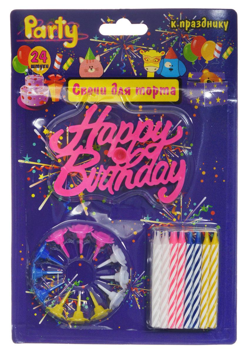 Action! Свечи для торта Happy Birthday цвет розовый 24 штAPI0306_розовыйПраздничный торт - главный атрибут на любом празднике, особенно, если это детский День рождения. Чтобы торт был необычным, достаточно украсить его оригинальными свечами от Action!. Вставив такие свечи не просто в праздничный торт, а поместив их на подставки, вы доставите яркие эмоции и радость имениннику. Разноцветные свечи для торта выполнены из цветного парафина. В наборе 24 свечки, 12 держателей и поздравление Happy Birthday. Разноцветные свечи станут отличным украшением любого стола. Дети обязательно оценят декорации к празднику, и запомнят это событие надолго.