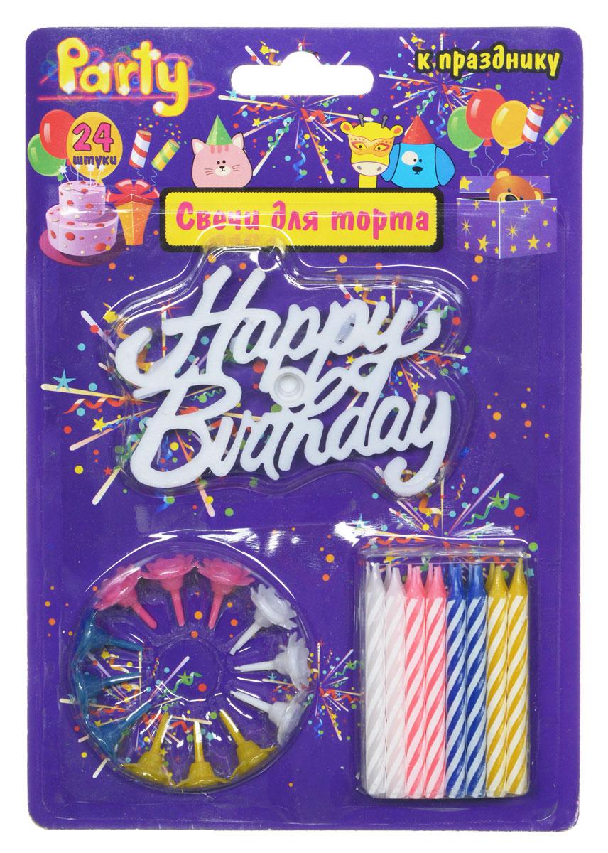 Action! Свечи для торта Happy Birthday цвет белый 24 шт