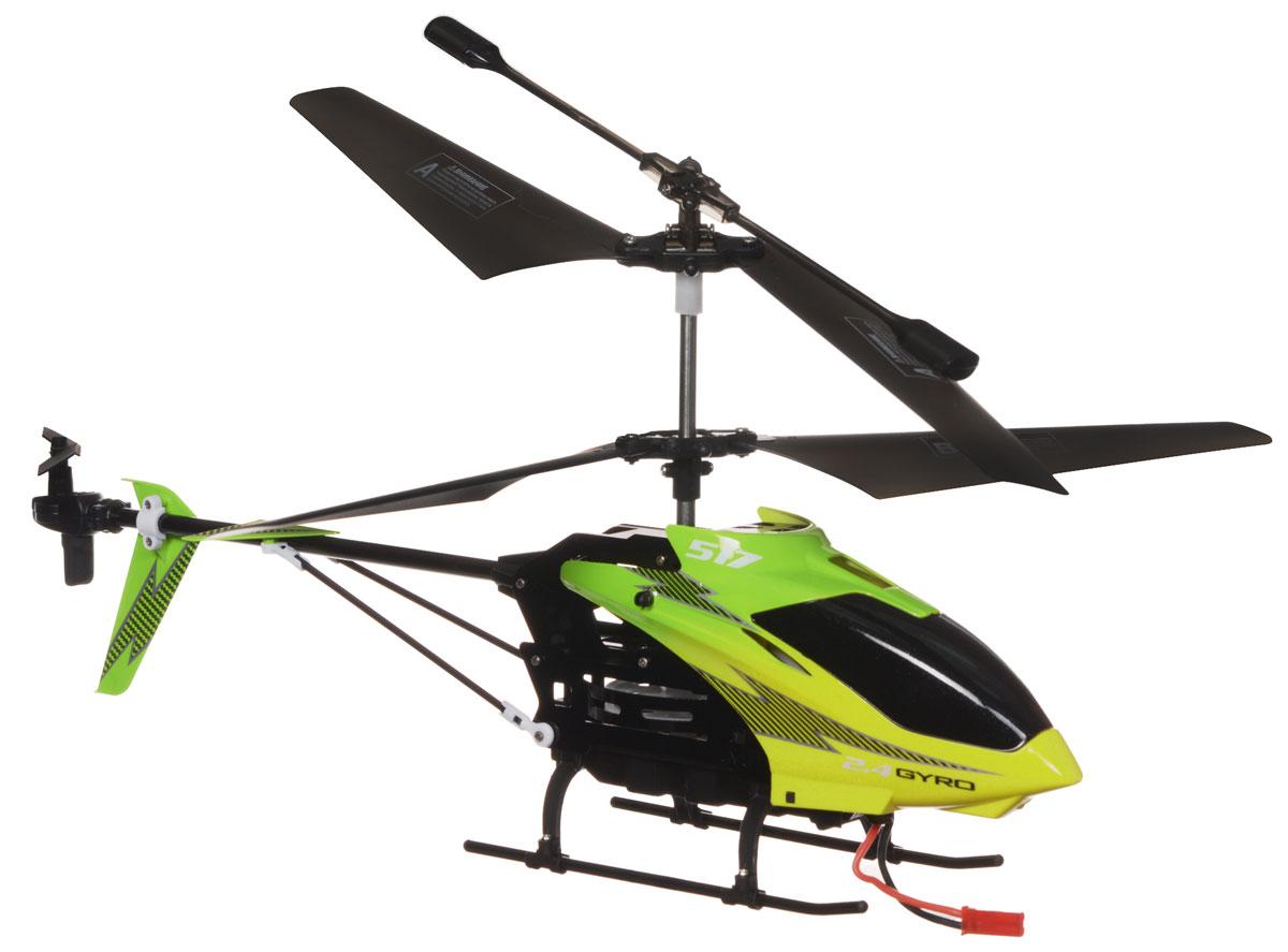 инструкция по управлению вертолетом helicopter
