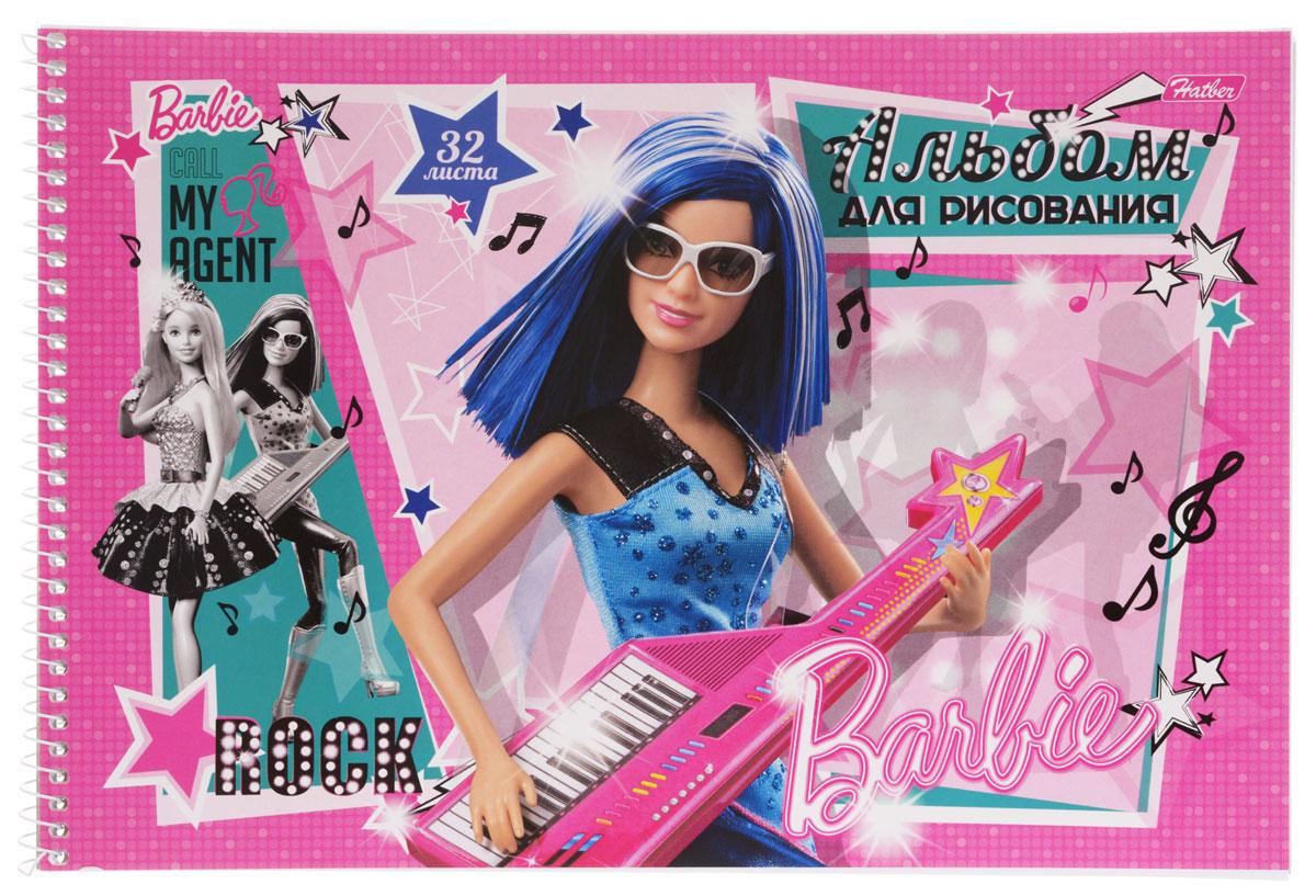 Hatber Альбом для рисования Barbie с синтезатором 32 листа32А4Bсп_14005Альбом для рисования Hatber Barbie непременно порадует маленькую художницу и вдохновит ее на творчество. Альбом изготовлен из белоснежной офсетной бумаги с яркой обложкой из мелованного картона, оформленной изображением Барби. Высокое качество бумаги позволяет рисовать в альбоме карандашами, фломастерами, акварельными и гуашевыми красками. Рекомендуемый возраст: 0+.