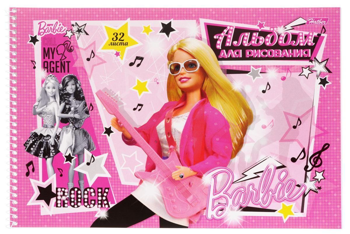Hatber Альбом для рисования Barbie с гитарой цвет розовый 32 листа