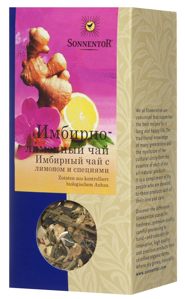 Sonnentor Имбирно-лимонный чай со специями, 80 гNT852Sonnentor Имбирно-лимонный чай - Острая ягодная чайная смесь, которая активизирует ваши внутренние душевные и телесные силы. Благодаря солодке появляются чуть сладковатые нотки. Особенно приятно пить такой чай в холодное время года. Интенсивный пряный лимонный аромат освежает и бодрит. Вкус можно описать примерно так: сначала свежесть лимона, потом интенсивная пряность, а на послевкусие – приятная острота имбиря и сладковатые нотки. Острые лимонные нюансы имбиря хорошо комбинируются с пряными блюдами со всего мира. Чашечка чая с имбирем является при этом неотъемлемым элементом. Имбирный чай можно пить в зимнее время с пирожными или рождественским печеньем. Благодаря острому послевкусию он отлично подходит для активизации пищеварения после обильной еды.