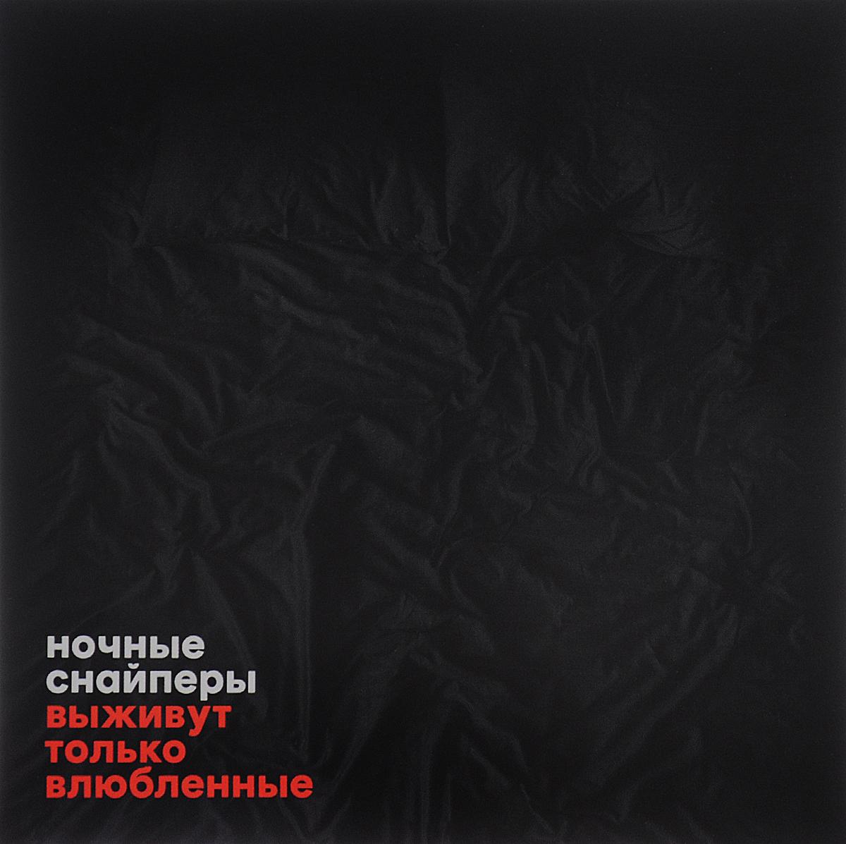Издание содержит раскладку с фотографией и текстами песен на русском языке.