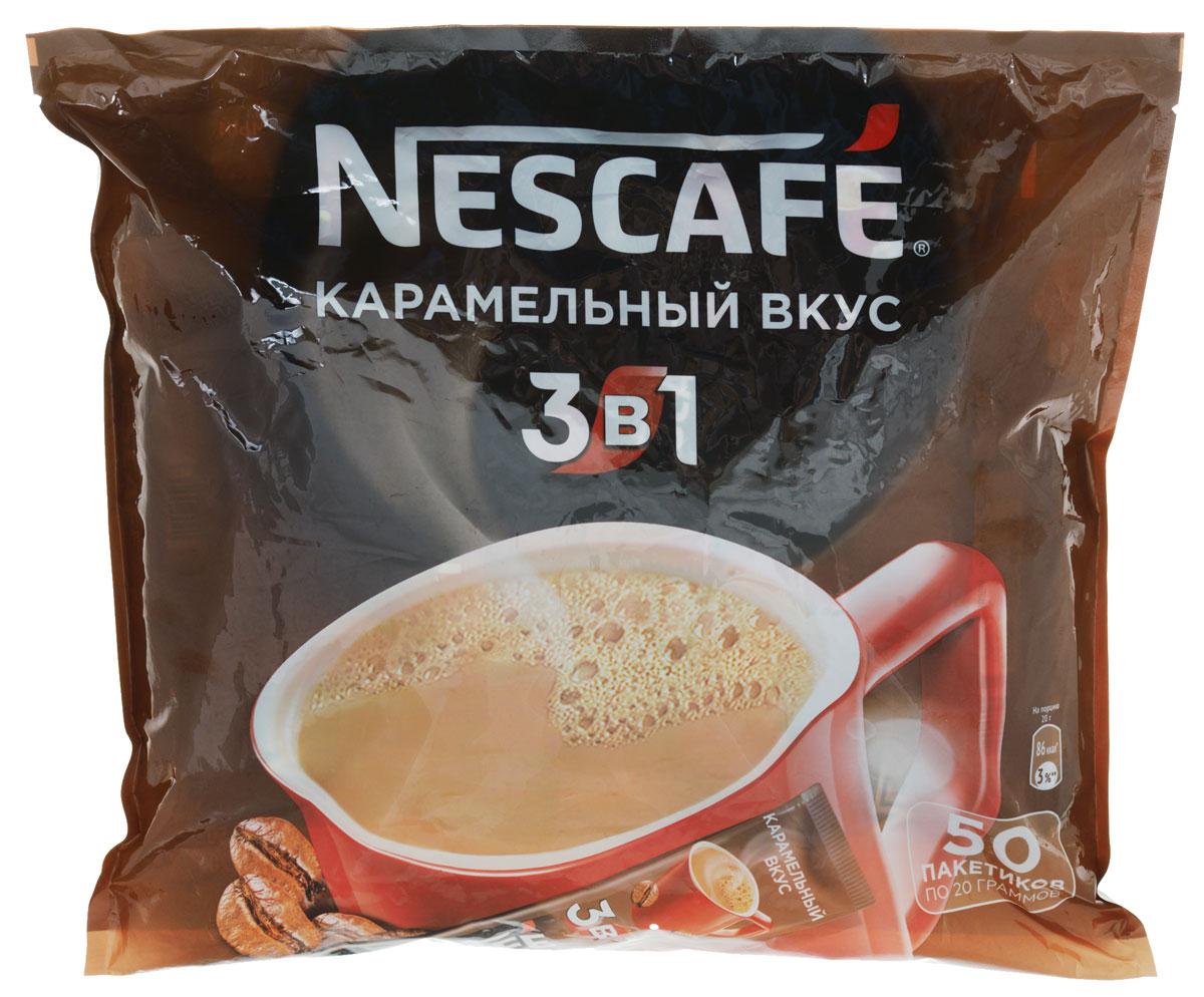Nescafe 3 в 1 Карамельный кофе растворимый, 50 шт12194056Nescafe 3 в 1 Карамельный - кофейно-сливочный напиток, в состав которого входят высококачественные ингредиенты: кофе Nescafe, сахар, сливки растительного происхождения. Каждый пакетик Nescafe 3 в 1 подарит вам идеальное сочетание кофе, сливок, сахара!