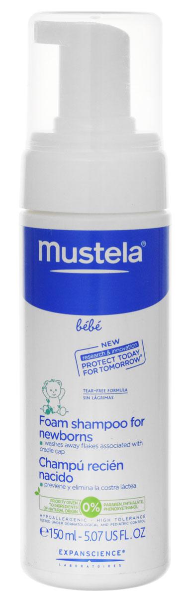 Mustela Пенка-шампунь для новорожденных, 150 мл
