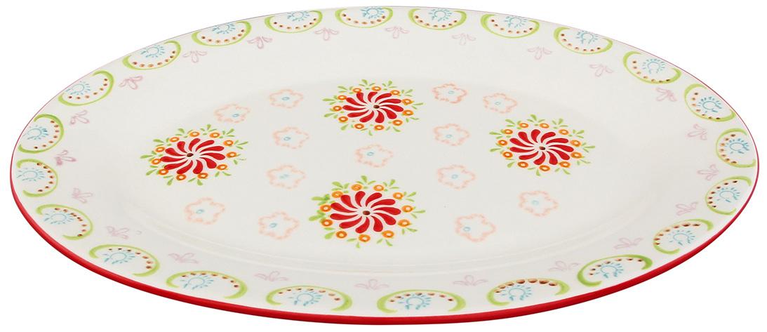 Блюдо Elan Gallery Солнечный цветок, 30 х 21,3 х 2,5 см830142Элегантное блюдо Elan Gallery Солнечный цветок, изготовленное из высококачественной керамики, прекрасно подойдет для подачи нарезок, закусок и других блюд. Изделие, оформленное цветочным рисунком, украсит сервировку вашего стола и подчеркнет прекрасный вкус хозяйки. Не рекомендуется применять абразивные моющие средства. Не использовать в микроволновой печи. Размер блюда (по верхнему краю): 30 х 21,3 см. Высота блюда: 2,5 см.