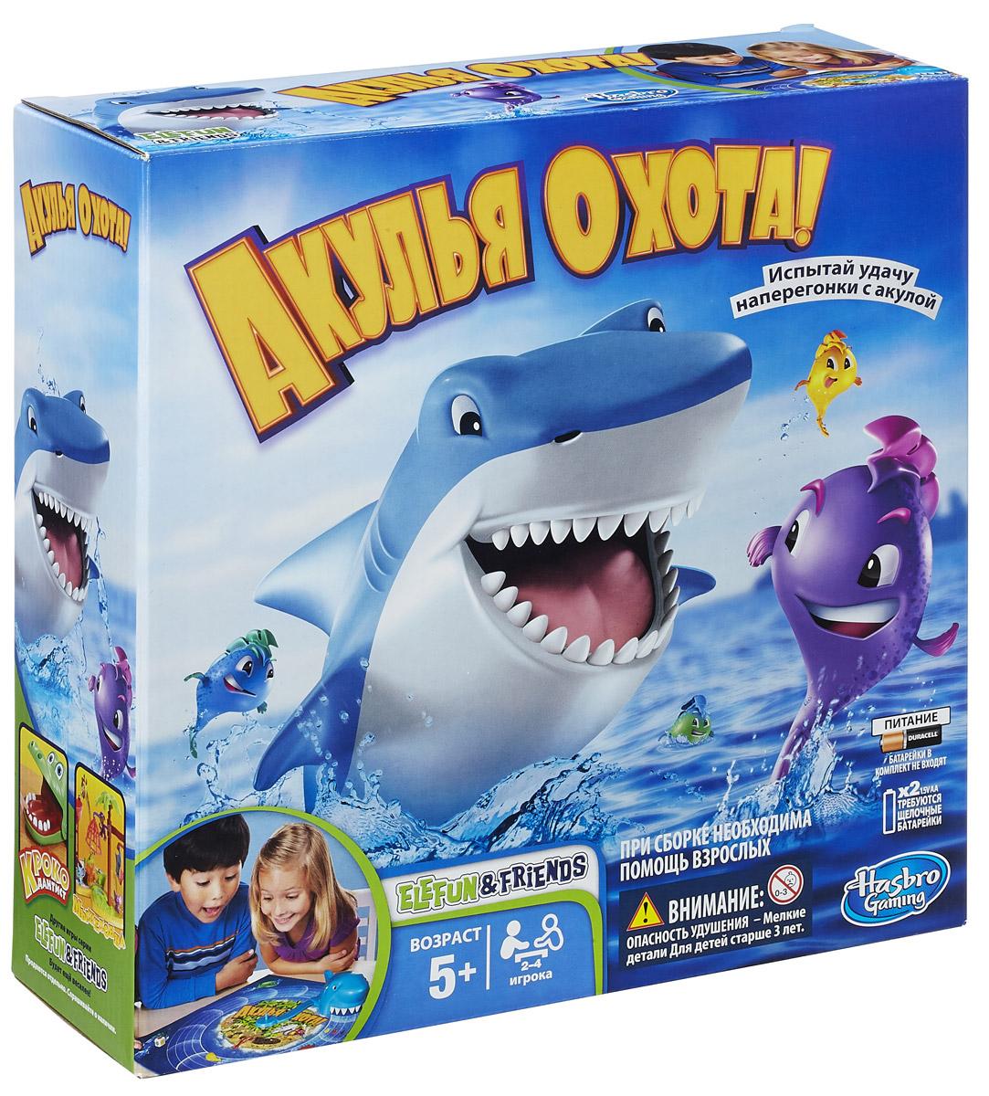 Настольная игра Hasbro Games Акулья охота33893396Настольная игра Hasbro Games Акулья охота позволит вашему ребенку весело провести время в кругу друзей или семьи. Игровое поле представляет собой круг, по которому движутся четыре фишки игроков, выполненные в виде рыбок, и акула, которая пытается их догнать. Попробуйте уплыть от ненасытной акулы, иначе она вас съест! В ходе игры один из участников бросает кубики и называет выпавшие на них цвета. Игроки, чьи цвета рыбок выпали на кубиках, быстро передвигают свои фишки на одно деление вперед. Кидайте кубик и делайте ходы быстро, помните, что акула у вас на хвосте. Во время игры акула медленно приближается к рыбкам. Если рыбка полностью скроется во рту акулы, ее съели, и участник выбывает из игры. Игра продолжается до тех пор, пока не останется только одна рыбка. Этот игрок становится победителем! В комплект игры входят: игровое поле, механизированная акула, 4 рыбки, 2 кубика и правила игры на русском языке. Рекомендуется докупить 2 батареи...