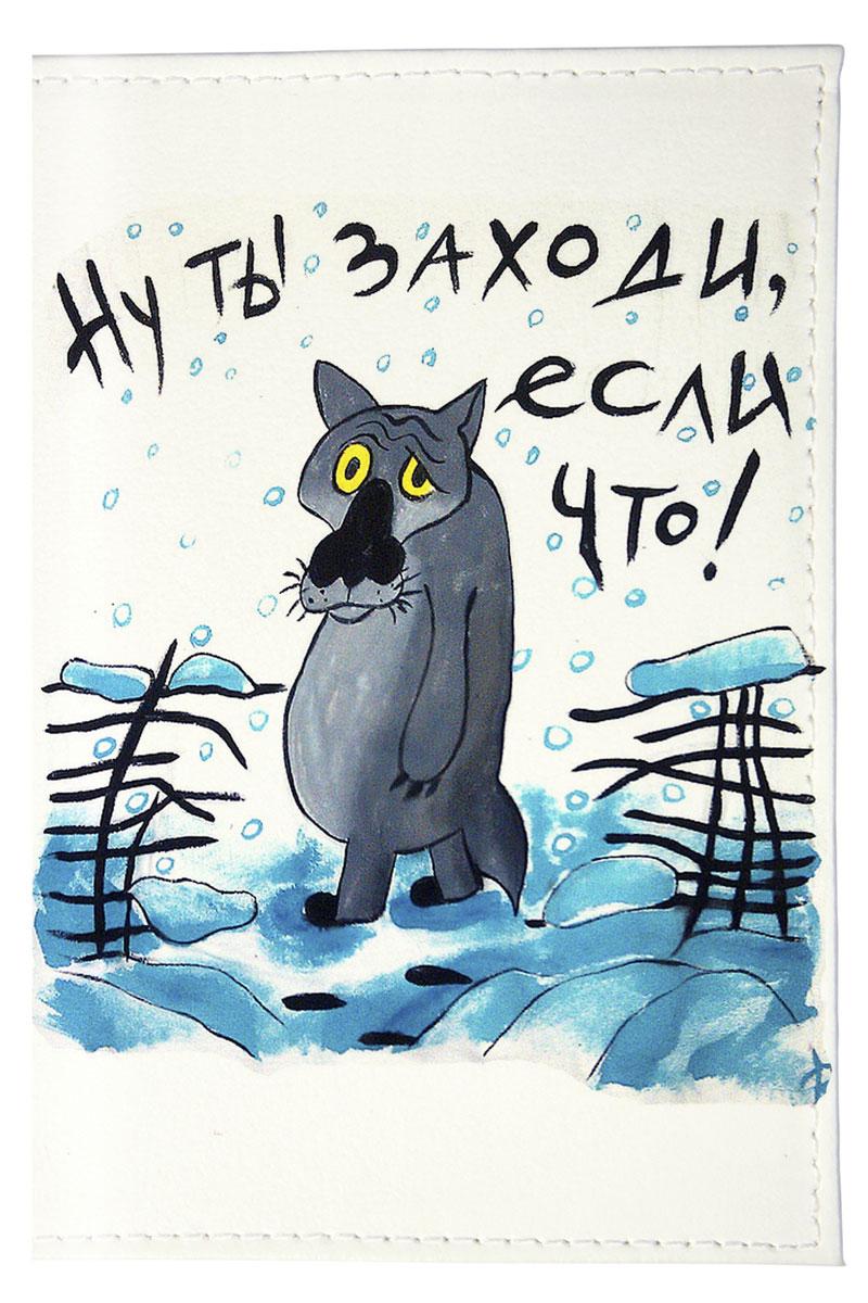 Mitya Veselkov Визитница Волк из мультика. VIZAM132VIZAM132