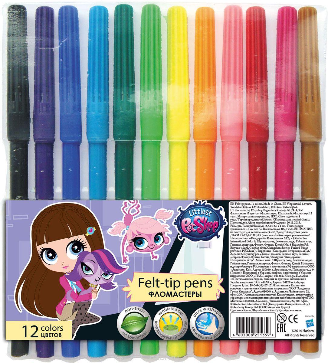Набор цветных фломастеров, 12 шт Littlest Pet ShopLPCB-US1-1M-12Набор цветных фломастеров с любимыми героями станут прекрасным подарком. Фломастеры предназначены для рисования и раскрашивания, помогут вашему ребенку создать неповторимые яркие рисунки. Набор включает в себя фломастеры 12 ярких насыщенных цветов в разноцветных корпусах (цвет колпачка соответствует цвету чернил). Каждый фломастер оснащен плотным вентилируемым колпачком, надежно защищающим чернила от испарения, корпус дополнен золотым тиснением логотипа.